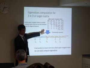 blog 2016 11 29 candar 2016 computer system laboratory